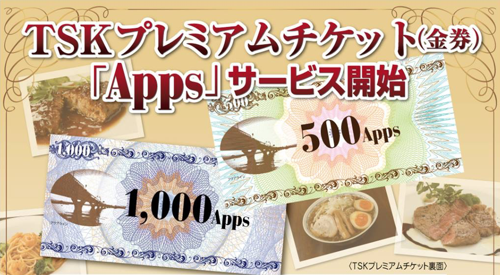 20151226apps01
